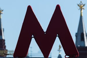 Letter M - the symbol of the Moscow Metro against the background of stars in the Kremlin
