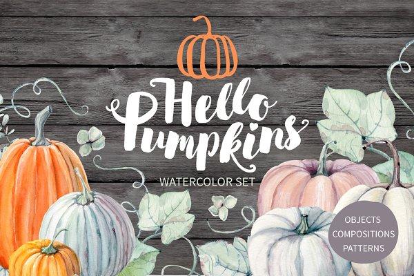 Hello Pumpkins watercolor set