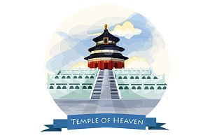 Temple of Heaven in China