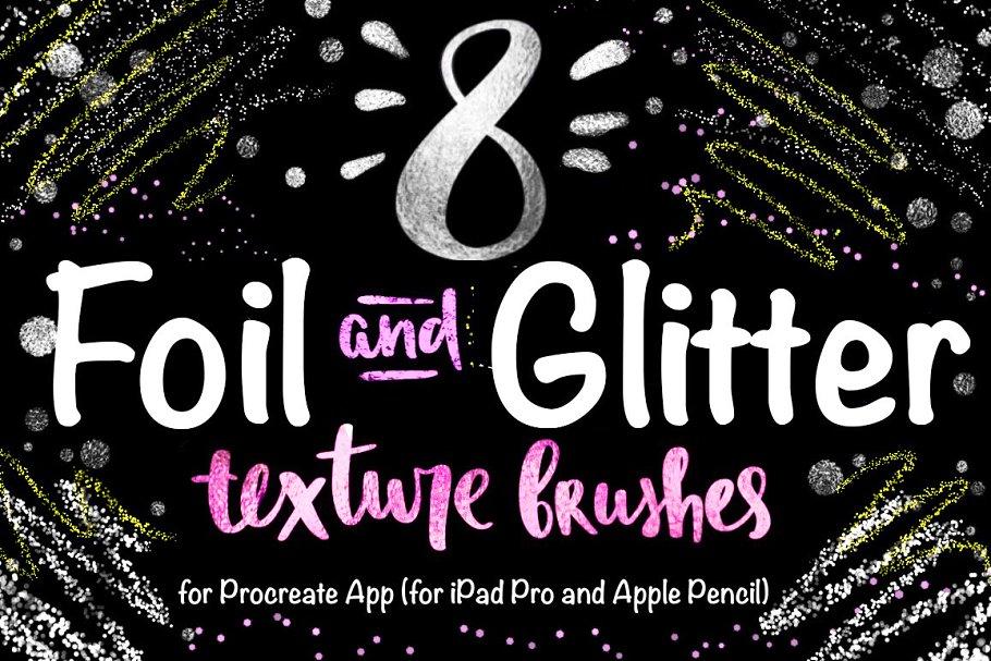 8 Foil & Glitter Procreate-3 Brushes ~ Procreate Brushes