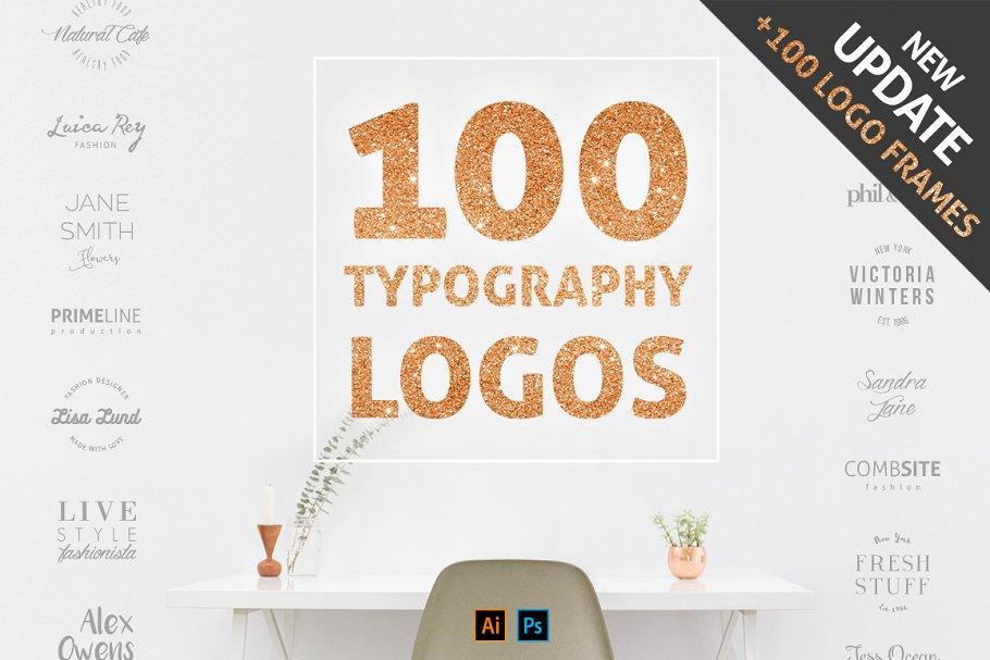122d6f15ba 100 Typography Logos + 100 Frames ~ Logo Templates ~ Creative Market