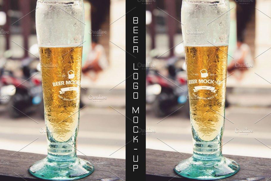 Beer Logo Mock-up #18