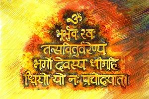Gayatri Mantra-Sanskrit Calliagraphy