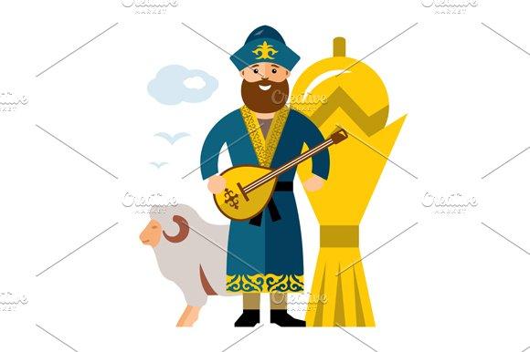 Kazakh Man. Kazakhstan - Illustrations