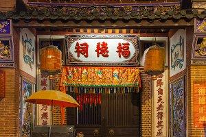 Teik Cheng Sin Temple, Penang