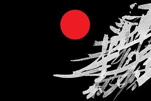 Japan flag abstract character vector