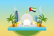 United Arab Emirates Travelling