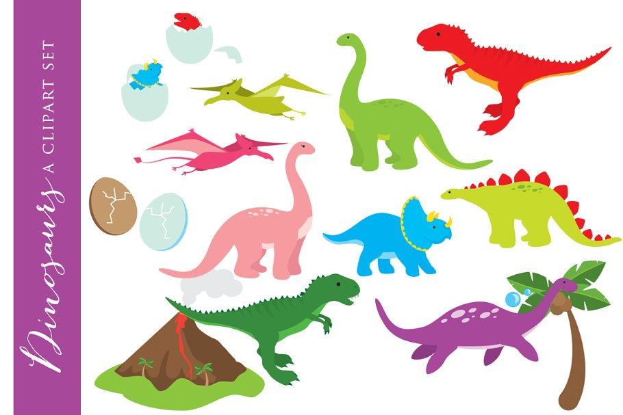 Dinosaur clip art clipart t-rex eggs in Illustrations