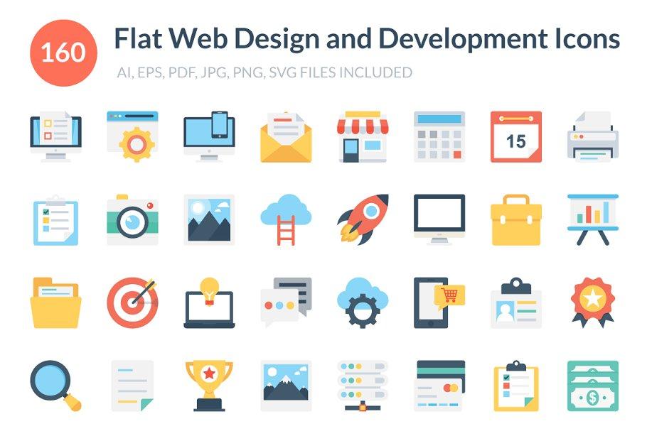 Flat Web Design And Development Icon Pre Designed Illustrator Graphics Creative Market