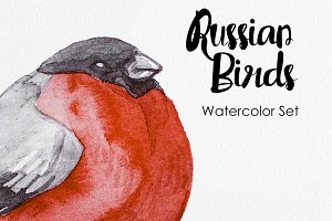 Watercolor Russian Birds