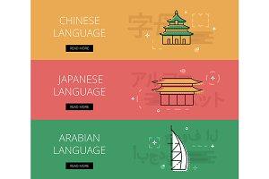 Asian/Arabic Languages banner set
