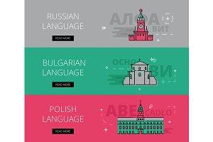 Slavic Languages banner set