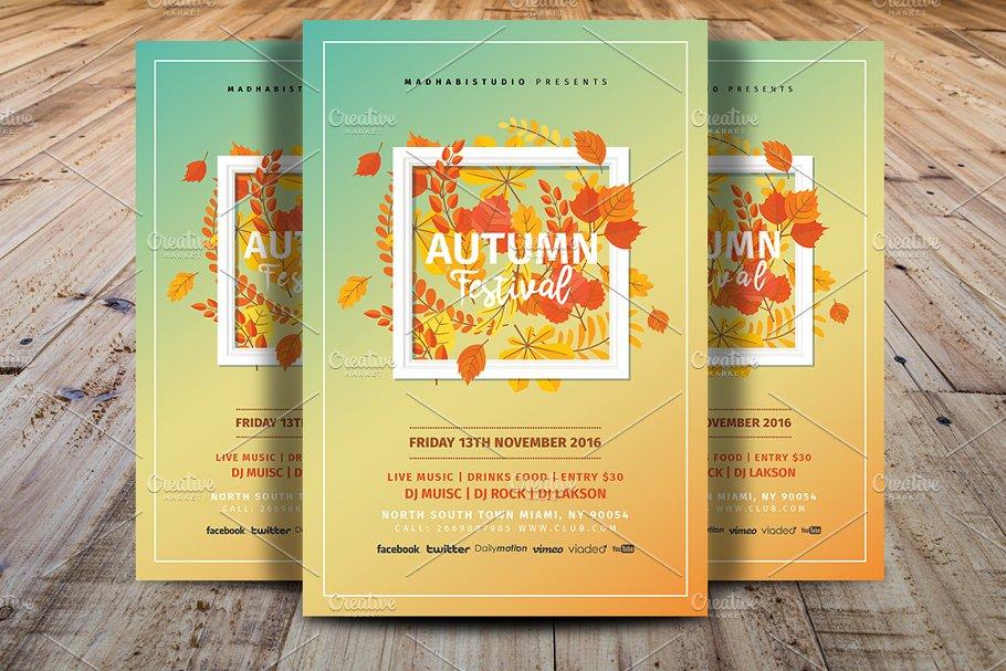 Autumn Festival Flyer Template V3