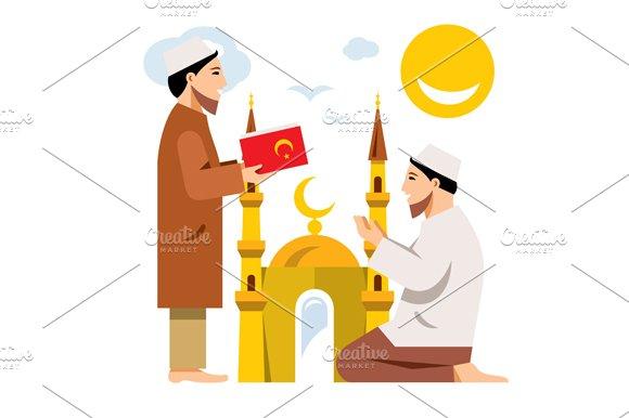 Islam. Islamic Prayers - Illustrations