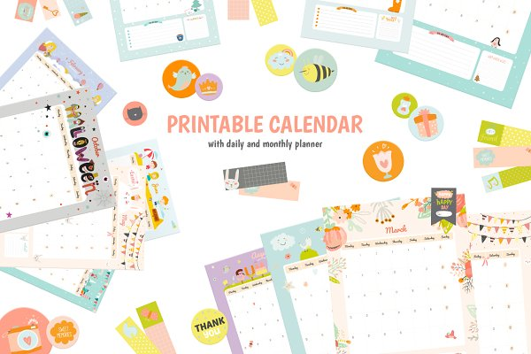 Cute Yearly Planner Calendar 2017
