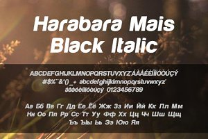 Harabara Mais Black Italic