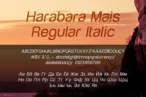 Harabara Mais Regular Italic
