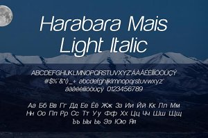 Harabara Mais Light Italic