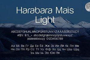 Harabara Mais Light