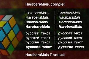 Harabara Mais Family