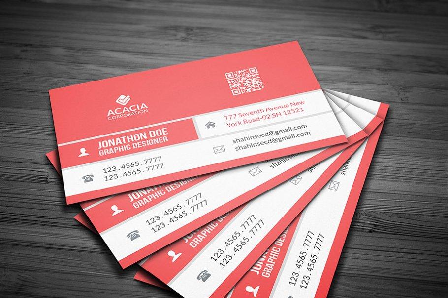 EiVa Business Card ~ Business Card Templates ~ Creative Market