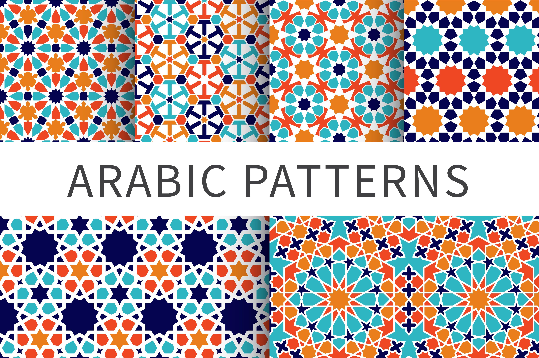 Islamic Seamless Geometric Pattern Patterns On Creative Market