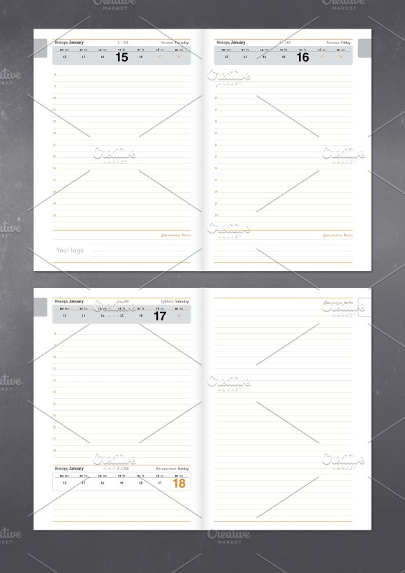 daily planner for any year stationery templates creative market