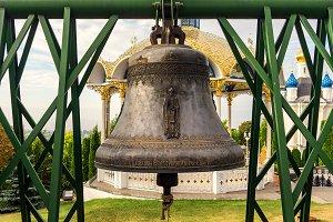 Bell in Pochayiv