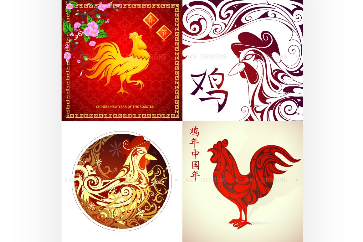 Chinese New Year 2017 Greeting Cards Illustrations Creative Market