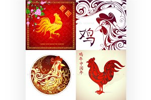 Chinese New Year 2017 greeting cards