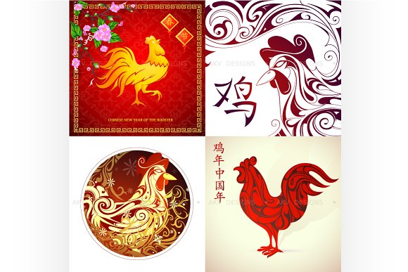 chinese new year 2017 greeting cards illustrations