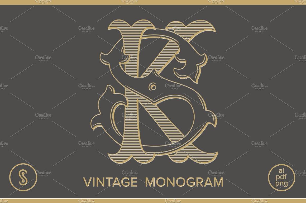 Ks Monogram Sk Monogram Creative Daddy