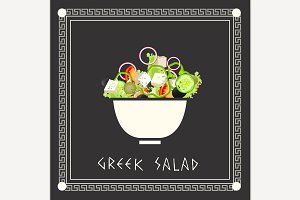 Greek Cuisine Image