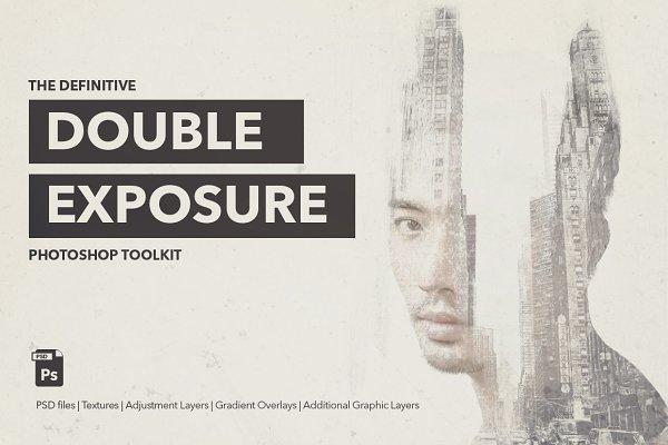 Definitive Double Exposure Toolkit