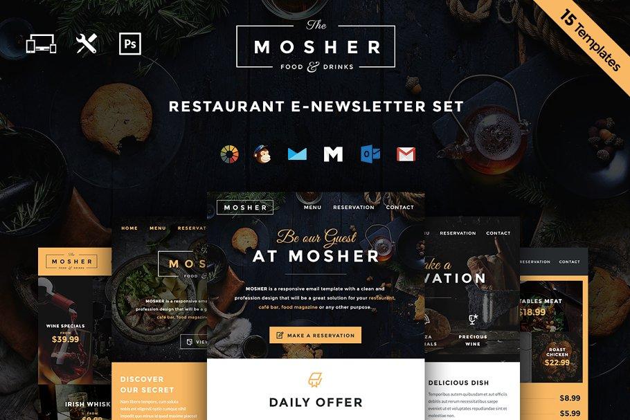 Mosher - Restaurant Email Set ~ MailChimp Templates ~ Creative Market