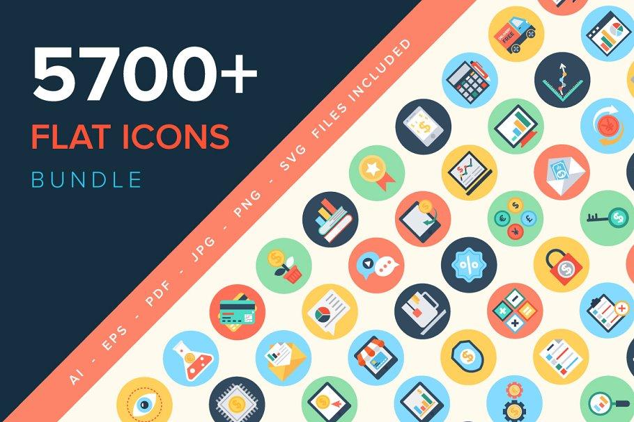 e13bba5c4b64 5700+ Flat Icons Bundle ~ Icons ~ Creative Market