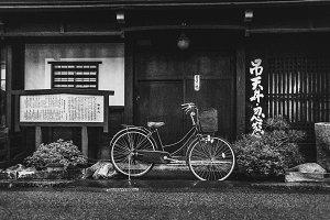 Japan culture.