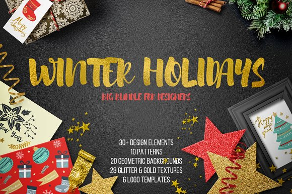 Winter holidays bundle