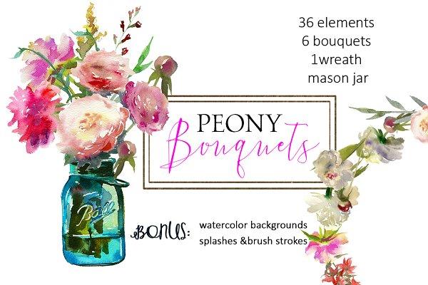 Pink Peonies in a Mason Jar Clip