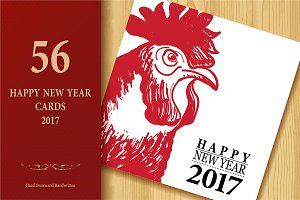 2017 Happy New Year Cards Set