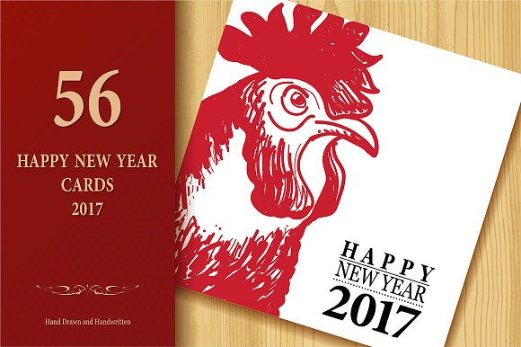2017 happy new year cards set graphics
