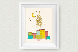 Ramadan Kareem greeting card