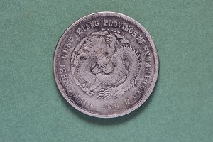 Old chinese coin