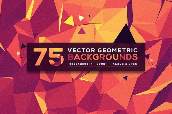 75 Vector Geometric Backgrounds V.5…