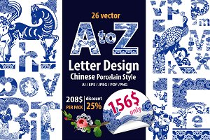 Letter A-Z Chinese style