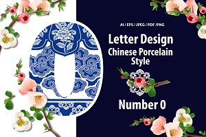 Number Zero Design in Chinese style