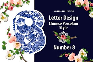 Number Eight Design in Chinese Style