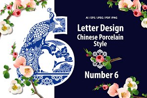 Number Six Design in Chinese Style