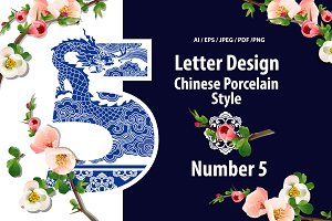 Number Five Design in Chinese Style