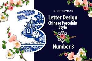 Number Three Design in Chinese Style